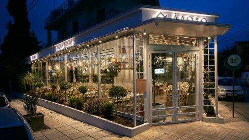 Adolo Restaurant (24)